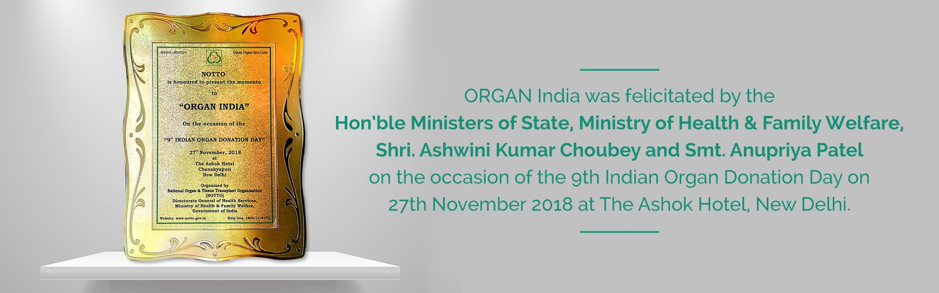 ORGAN India was facilitated on the occasion of Organ Donation day