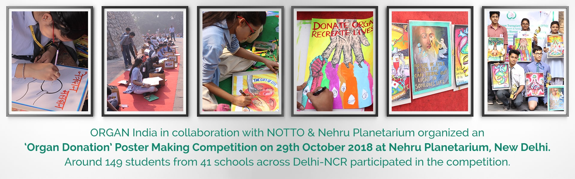 ORGAN India organized an Organ donation poster making competition
