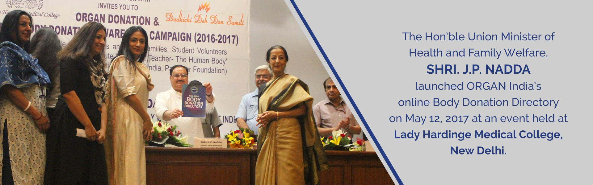 ORGAN India's online body donation directory launched