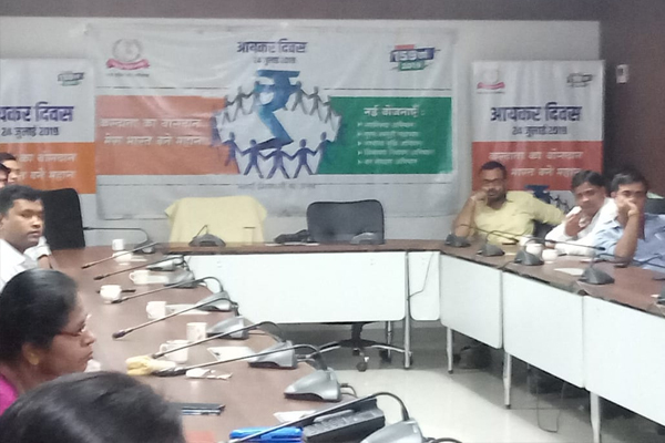 Income Tax Officer's Training Institute in Bhopal