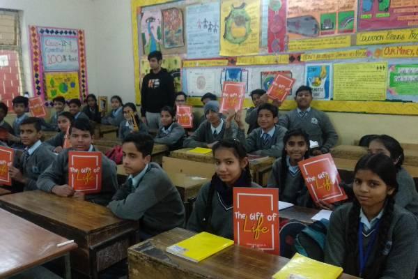 Rotary Club Mahanagar