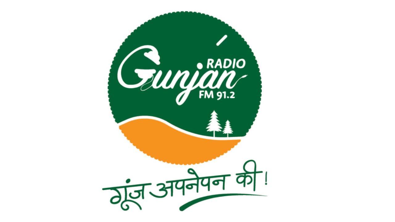 Radio Gunjan FM 91.2 MHZ,  Dharamshala, Himachal Pradesh