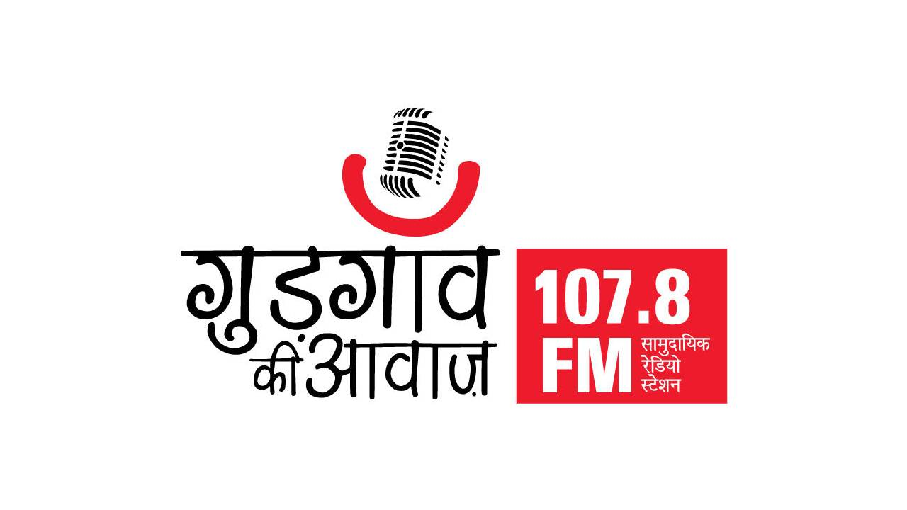 Gurgaon Ki Awaaz 107.8 FM,  District Gurugram, Haryana