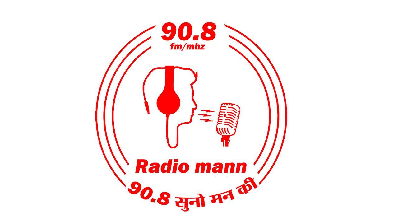 Radio Mann 90.8FM  Vidisha, Madhya Pradesh